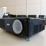 Technika zakoupená z prostředků ESF projektu MKUSICT