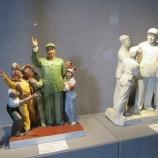 Čínské lidové umění